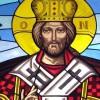 King 540